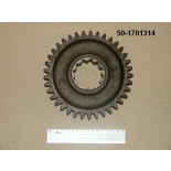 PfB-Second Stage  Reducer Driven Gear - 50-1701314